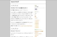 051209_1s.jpg